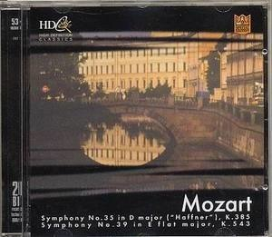 Wolfgang Amadeus Mozart - Symphony No. 35 in D. Major, Symphony No. 39 in E flat Major