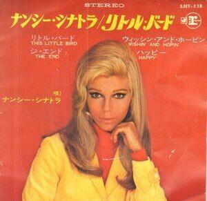 Nancy Sinatra - This Little Bird EP