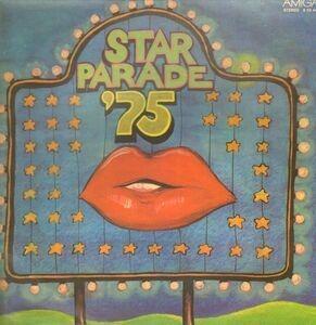 Nina Hagen - Star Parade '75