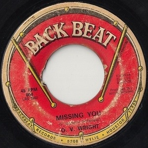 O.V.Wright - Missing You / This Hurt Is Real