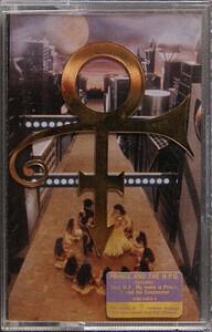 Prince - Love Symbol