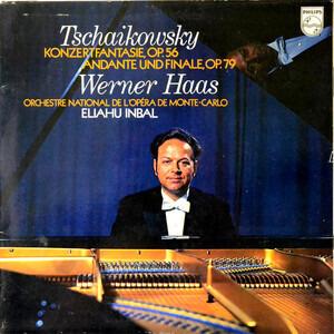 Pyotr Ilyich Tchaikovsky - Konzertfantasie Op. 56, Andante Und Finale Op. 79
