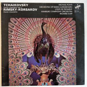Pyotr Ilyich Tchaikovsky - Piano Concerto No 3 / Piano Concerto