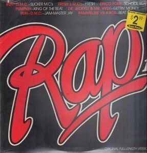 Run-D.M.C. - Rap 1