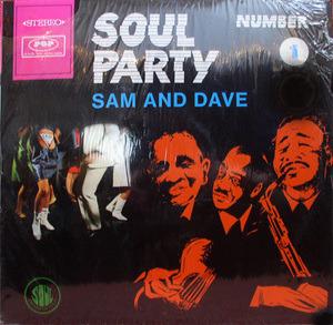 Sam & Dave - Soul Party Number 1