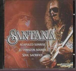 Santana - Santana (Laserlight - 12963)