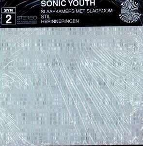 Sonic Youth - SLAAPKAMERS MET SLAGROOM