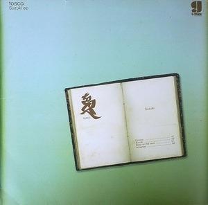 Tosca - Suzuki EP