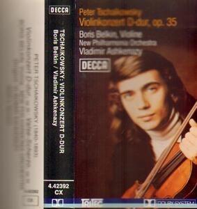 Pyotr Ilyich Tchaikovsky - Konzert Für Violine Und Orchester D-Dur, Op.35 / Valse-Scherzo Für Violine Und Orchester, Op.34
