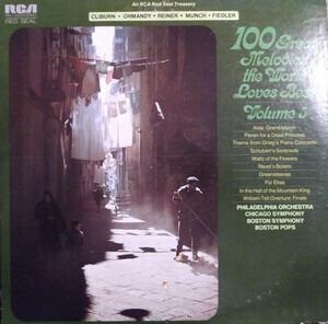 Giuseppe Verdi - 100 Great Melodies The World Loves Best, Volume 5