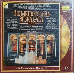 Giuseppe Verdi - The Metropolitan Opera Gala 1991