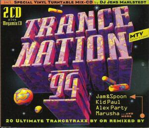 Marusha - Trance Nation '94
