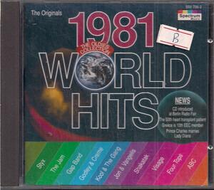 Kool & the Gang - World Hits 1981