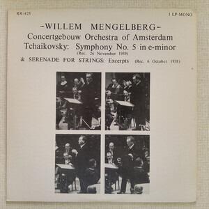Pyotr Ilyich Tchaikovsky - Symphony No. 5 In E-Minor • Serenade For Strings: Excerpts