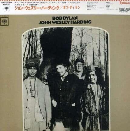 #<Artist:0x00007f653d8279c8> - John Wesley Harding