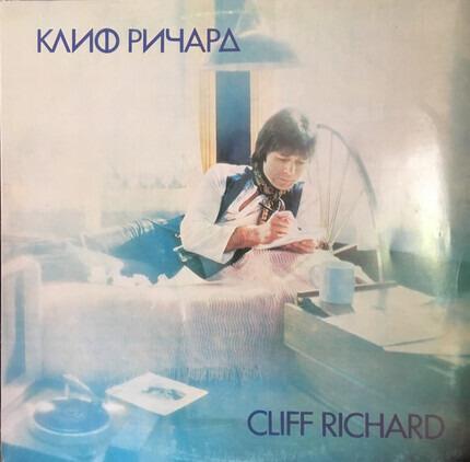 #<Artist:0x00007fcc94031d68> - Cliff Richard