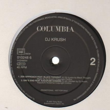 #<Artist:0x00007f60c2de0678> - DJ Krush EP