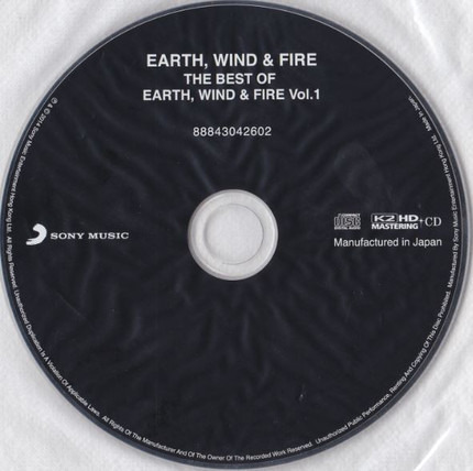 #<Artist:0x0000000008a289a8> - The Best Of Earth Wind & Fire Vol. I