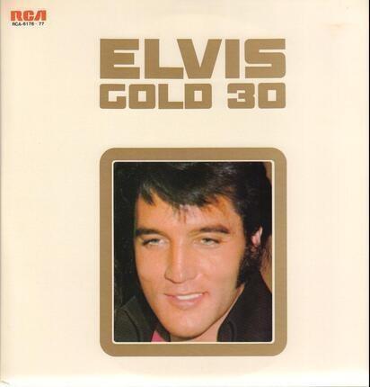 #<Artist:0x00007f4a87bec2c8> - Elvis Gold 30