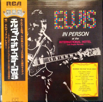 #<Artist:0x00007faafbdb2240> - Elvis in Person at the International Hotel, Las Vegas, Nevada