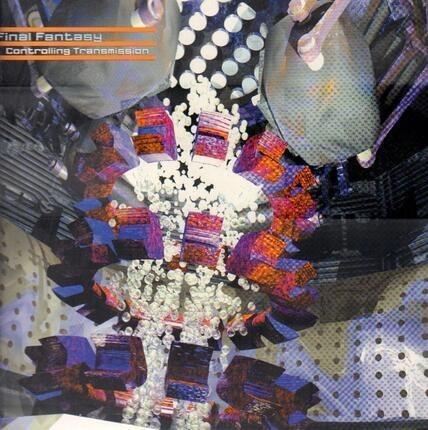 #<Artist:0x00007fdabc8f83a8> - Controlling Transmission
