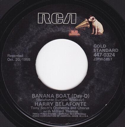 #<Artist:0x00007fce14121210> - Banana Boat (Day-O) / Jamaica Farewell