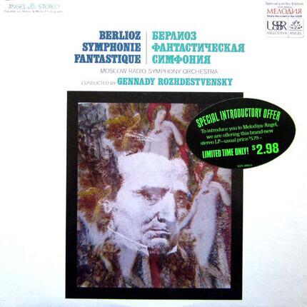 #<Artist:0x00007f0967709c08> - Symphonie Fantastique, Op. 14