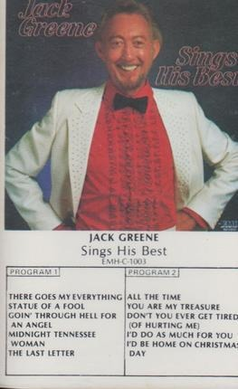 #<Artist:0x00007f3cac61e2d0> - Jack Greene Sings His Best
