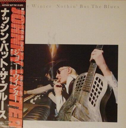 #<Artist:0x00007f726ef4b590> - Nothin' But the Blues