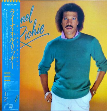 #<Artist:0x00007fcee232f3f8> - Lionel Richie