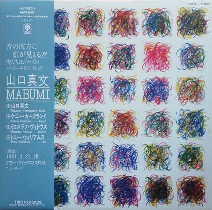 #<Artist:0x00007fe0200d0220> - Mabumi
