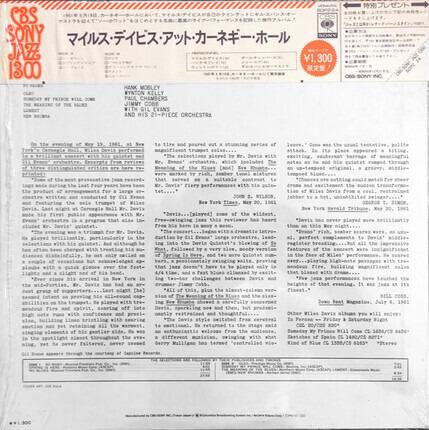 #<Artist:0x00007fcee2f37e70> - Miles Davis at Carnegie Hall