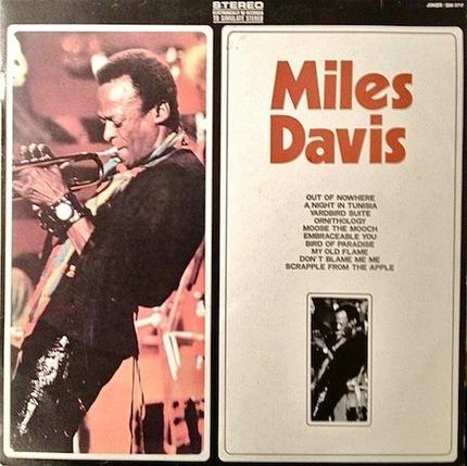 #<Artist:0x00007fc8000e1e18> - Miles Davis