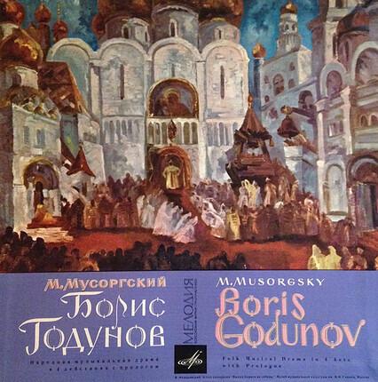 #<Artist:0x00007f600e11f2b8> - Boris Godunov