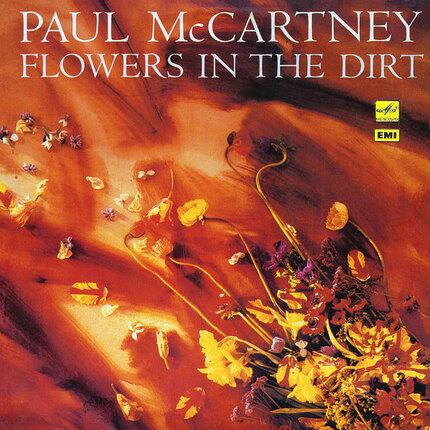 #<Artist:0x00007f244266dfd8> - Flowers in the Dirt
