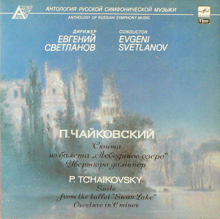 #<Artist:0x00007f3532eca1d0> - Suite From The Ballet 'Swan Lake' - Overture In C Minor