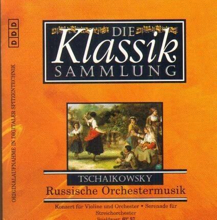 #<Artist:0x0000000005620840> - Violinkoonzert / Streicherserenade
