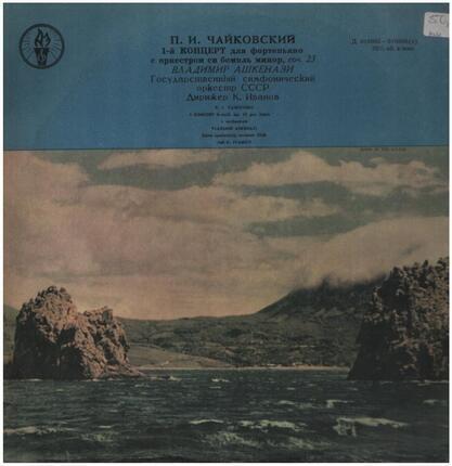 #<Artist:0x00007f60c1d999e0> - Koncert B Moll Pro Klavír A Orchestr