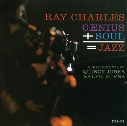 #<Artist:0x00007fbfd9ca5030> - Genius + Soul = Jazz