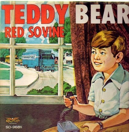 #<Artist:0x0000000006556008> - Teddy Bear
