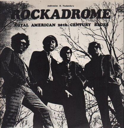 #<Artist:0x00007fbe14d2eb80> - Royal American 20th Century Blues
