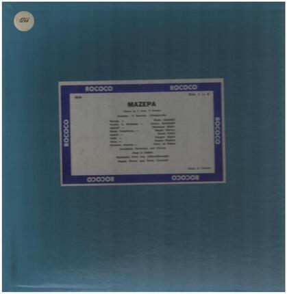 "#<Artist:0x00007f740f8e51b8> - Mazepa / Highlights From ""Iris"""