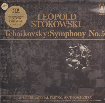 #<Artist:0x00000000078f4498> - Symphony No 5