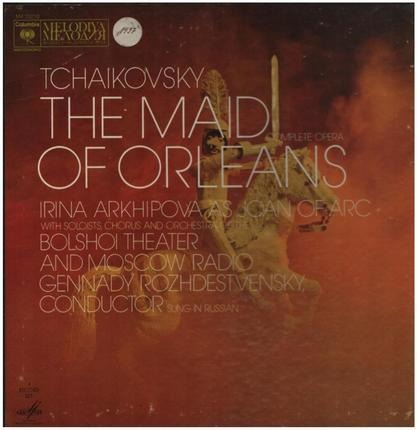#<Artist:0x00007f60c00de058> - The Maid Of Orleans (Complete)