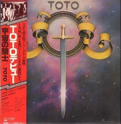 #<Artist:0x00007f0674f8a490> - Toto = 宇宙の騎士