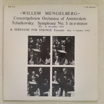 #<Artist:0x00007f447d2de380> - Symphony No. 5 In E-Minor • Serenade For Strings: Excerpts