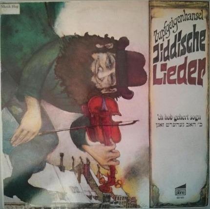 #<Artist:0x00007f84ada898a8> - Jiddische Lieder ('ch Hob Gehert Sogn)
