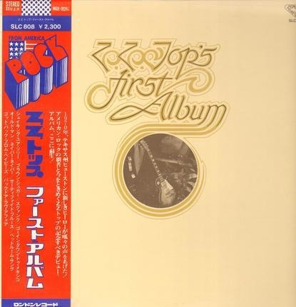 #<Artist:0x00007fa1dc244bd8> - ZZ Top's First Album