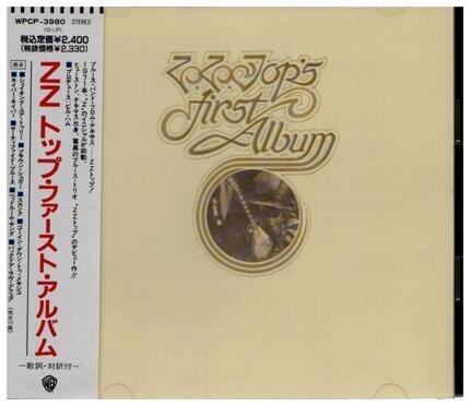 #<Artist:0x00007f4829a527d8> - ZZ Top's First Album