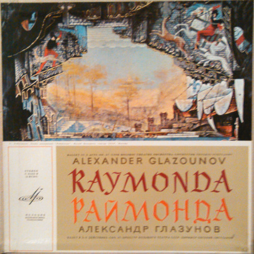 Alexander glazunov   evgeni svetlanov . bolshoi raymonda ballet in 3 acts. op. 57